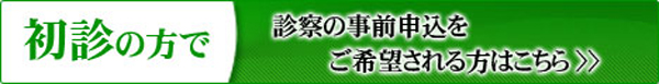 s_green_480-60